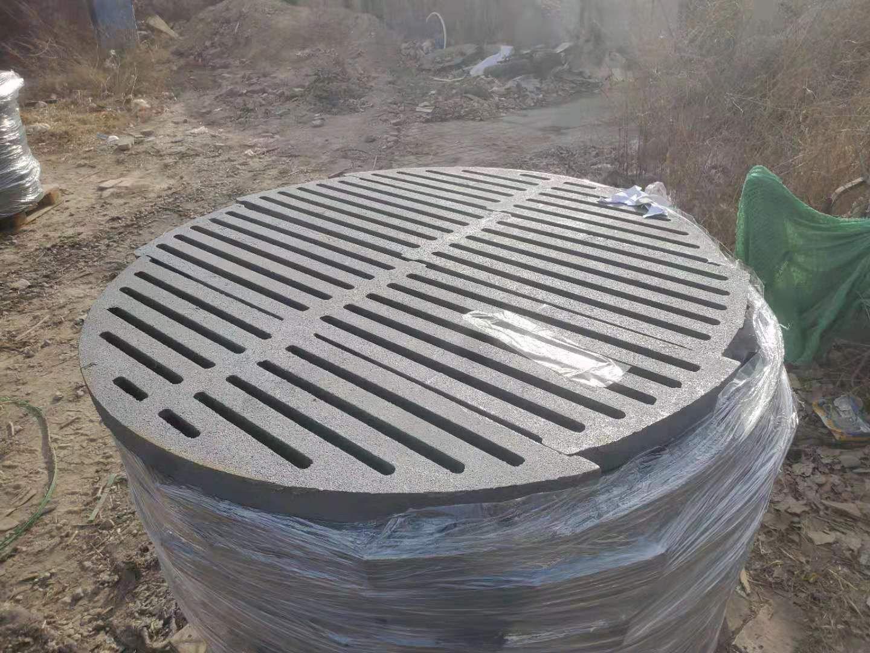 丛台煤渣板